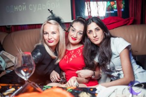 Halloween Party 26.10